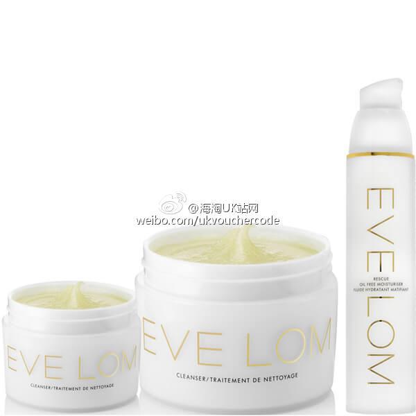 【Eve Lom】230ml卸妆膏套装特卖只需80.36镑