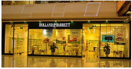 【Holland & Barrett】荷柏瑞保健品全场大部分半价啦+满45镑减5镑,可累计