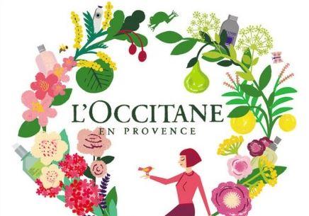 【L'Occitane】欧舒丹全线折上17% OFF