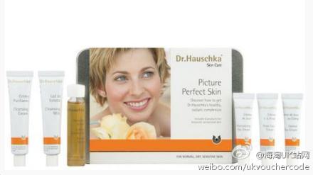 【Dr.Hauschka】德国世家全线25% OFF