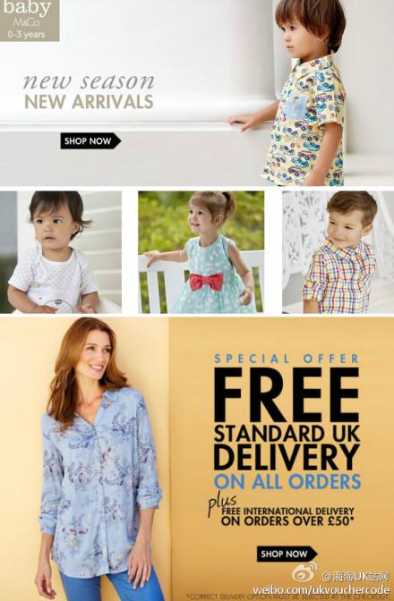 英国童装品牌【M&Co】潮流童装年中 SALE Up to 50%OFF