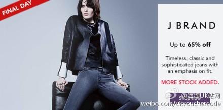 好莱坞女星钟爱的【J Brand】牛仔裤特卖Up to 65% OFF