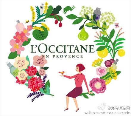 【L'Occitane】欧舒丹全线折上16% OFF
