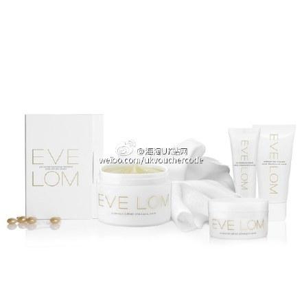 【史低】【Eve Lom】豪华套装特卖85镑~+折上25%OFF只需£63.75~+送5镑小样