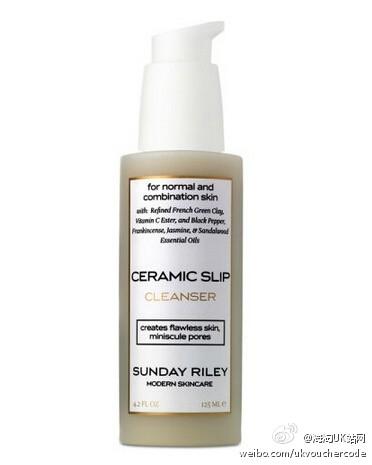 【Sunday Riley】Ceramic Slip Cleanser陶瓷粘土洁面8.3折