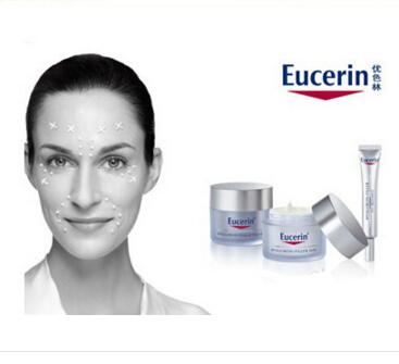 【Eucerin】德国药妆优色林25%OFF+折上5%OFF