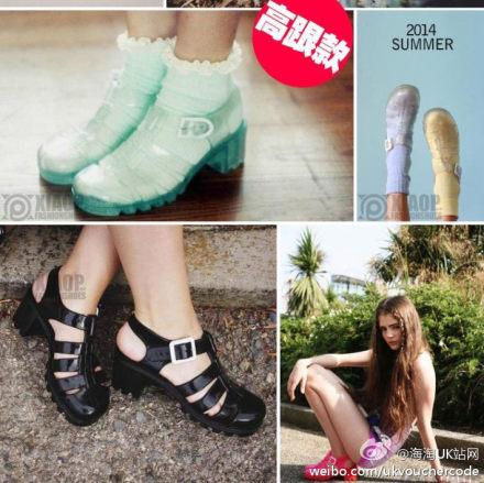 AllSole复古风【JUJU】果冻鞋2015 夏季新款该页面下超多美鞋Up to 40%OFF+折上10%OFF