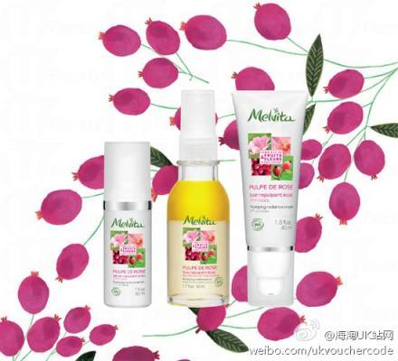 【Melvita】PULPEDE ROSE有机花果抗氧亮肌系列全新上线20%OFF