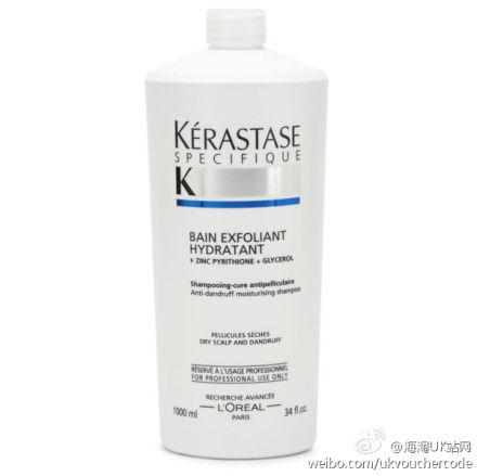【Kérastase】卡诗Bain Exfoliant Hydrate干性去屑洗发水1000ml装50%OFF+折上20%OFF只需27.2镑