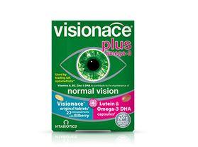 【Vitabiotics】护眼复合维生素全线3 FOR 2