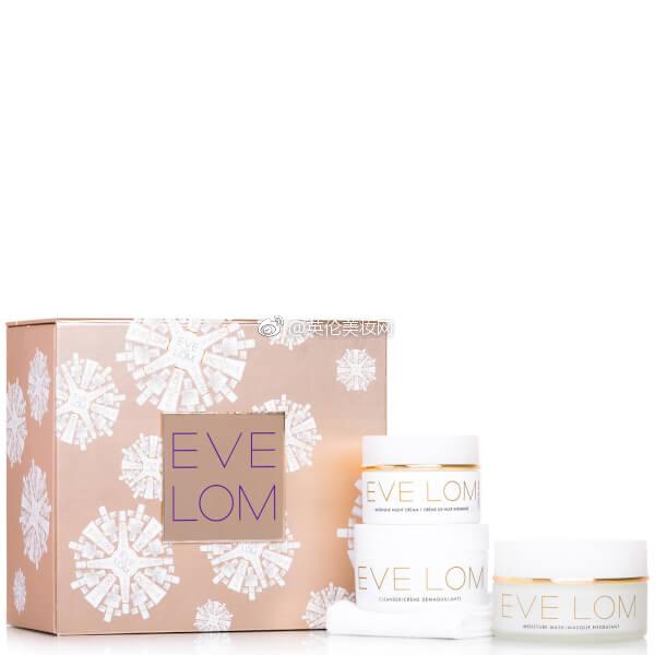 【EVE LOM】Ultimate保湿套装(100卸妆膏+100保湿面膜+50晚霜)27%OFF只需£102.2