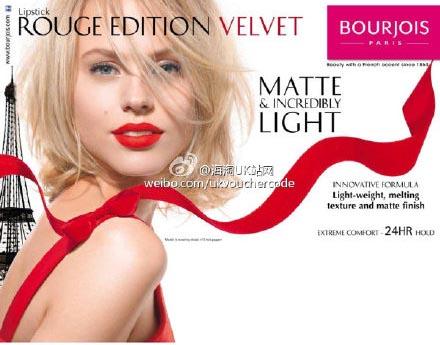 【Bourjois】妙巴黎ROUGE VELVET天鹅绒哑光持久液体唇膏30%OFF+10%OFF