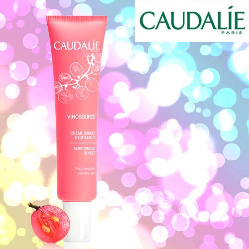 【Caudalie】Vinosource大葡萄冰淇淋霜27%OFF