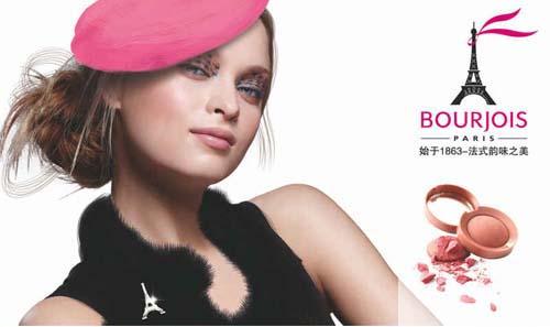 【Bourjois】Chanel旗下妙巴黎全线25%+10%OFF