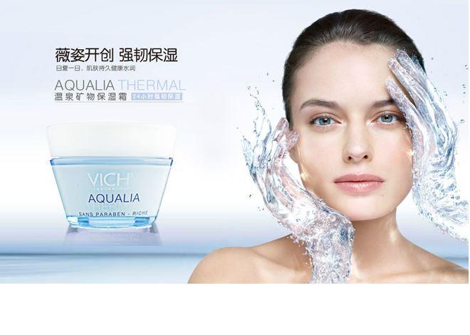 【Vichy】全球专业敏感肌护肤领先品牌微姿33%OFF