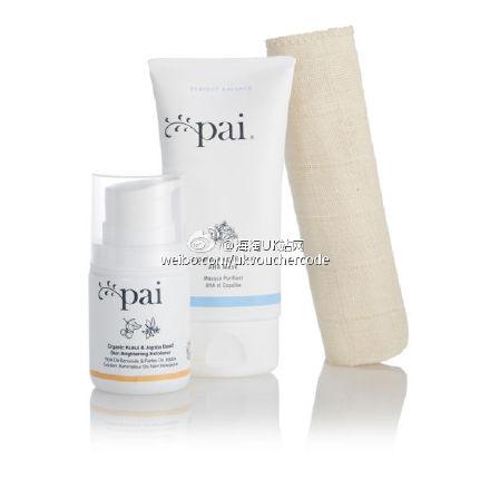 【Pai】清洁套装原价54镑限时特价+折上30%OFF只需14镑