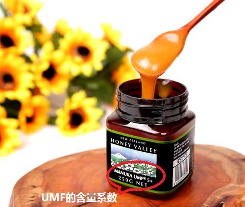 麦卢卡蜂蜜该怎么买?