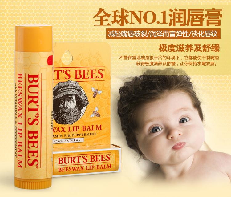 【Burt's Bees】小蜜蜂润唇膏3for2(买2送1)+满60镑送Beauty Box