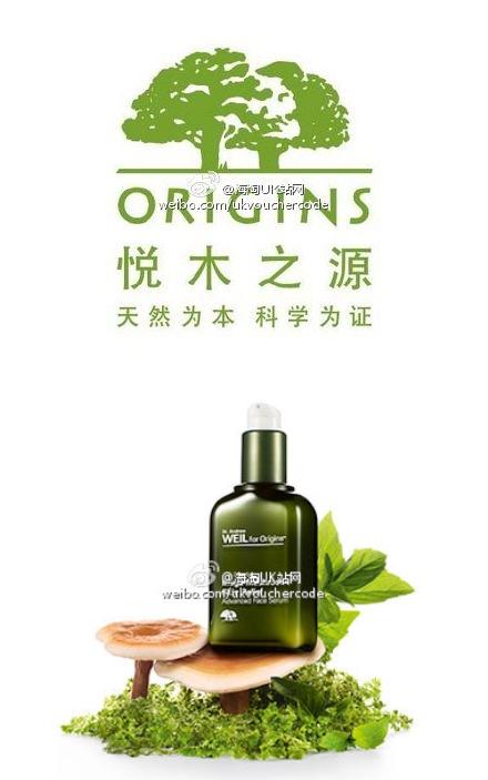 【Origins】品木宣言蘑菇水23%OFF