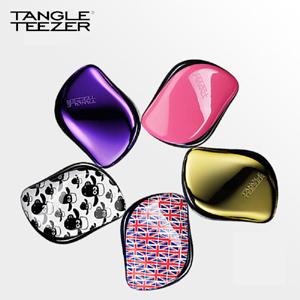 【Tangle Teezer】防脱顺发梳全线30% OFF