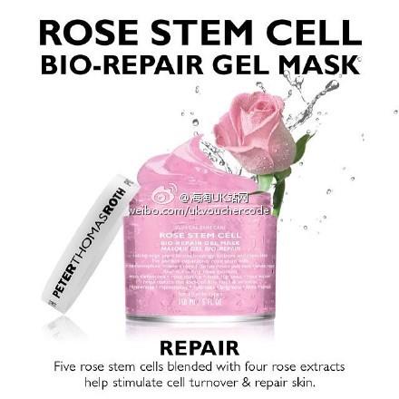 【Peter Thomas Roth】Rose玫瑰干细胞生物修复面膜30%OFF