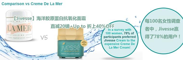 【Jivesse】海洋胶原蛋白抗氧化面霜直减20镑+Up to 折上30%OFF