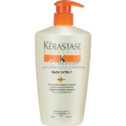 【Kerastase】卡诗500ml装活性滋养2号Bain Satin 2洗发水只需£20.83+满55镑送欧莱雅睫毛膏