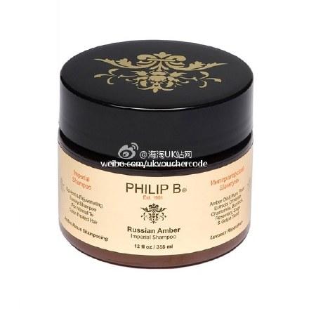 【Philip B】Russian Amber Imperial俄罗斯皇家琥珀洗发膏30%OFF