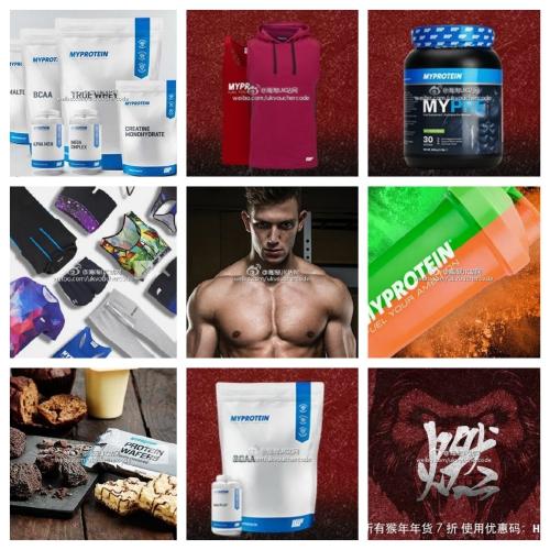 【Myprotein】世界五大运动营养品牌全线折上40%OFF