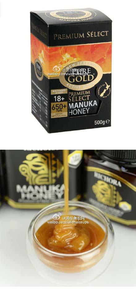 【Manuka】麦卢卡Pure Gold纯金装蜂蜜18+ 250g现Half Price半价+满45镑减5镑~可累计