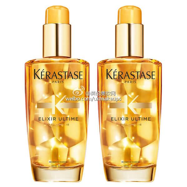 【Kerastase】卡诗Elixir Ultime护发金油双瓶装折后1瓶只需大概RMB210
