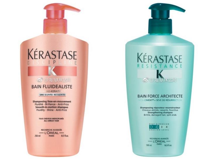 【Kérastase】卡诗四款洗发水500ml大瓶套装折上12%OFF+满70镑送正装发膜