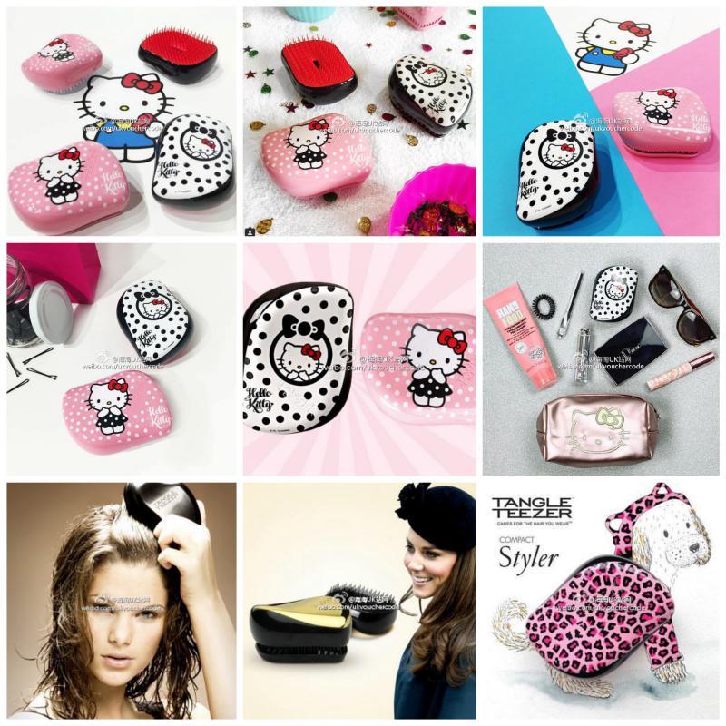 【Tangle Teezer】防脱顺发梳Hello Kitty 款40%OFF,折后约72元