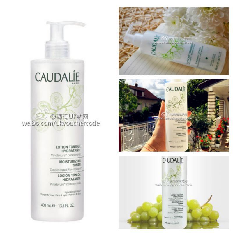 【CAUDALIE】大葡萄柔润爽肤水双瓶装2*200ml特卖只需£16.5