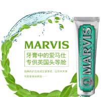 【Marvis】玛尔斯牙膏全线20%OFF