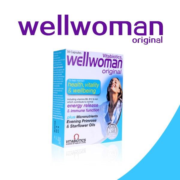 【痛经杀手VWO】Vitabiotics Wellwoman Original现在全场3 FOR 2
