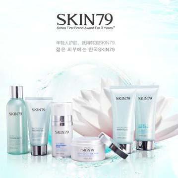 【Skin79】全线30%OFF