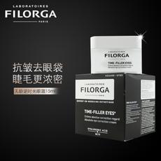 【Filorga】菲洛嘉逆时光眼霜25%OFF