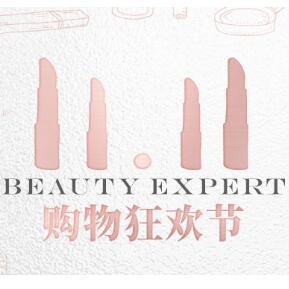 【海淘双11】【Beauty Expert】圣诞套装该页面下全线20%OFF