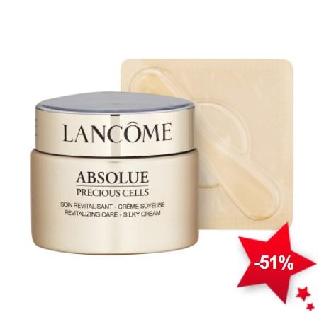 【LANCÔME】 兰蔻Absolue Precious Cells 极致完美细胞修护丝滑日霜51%OFF