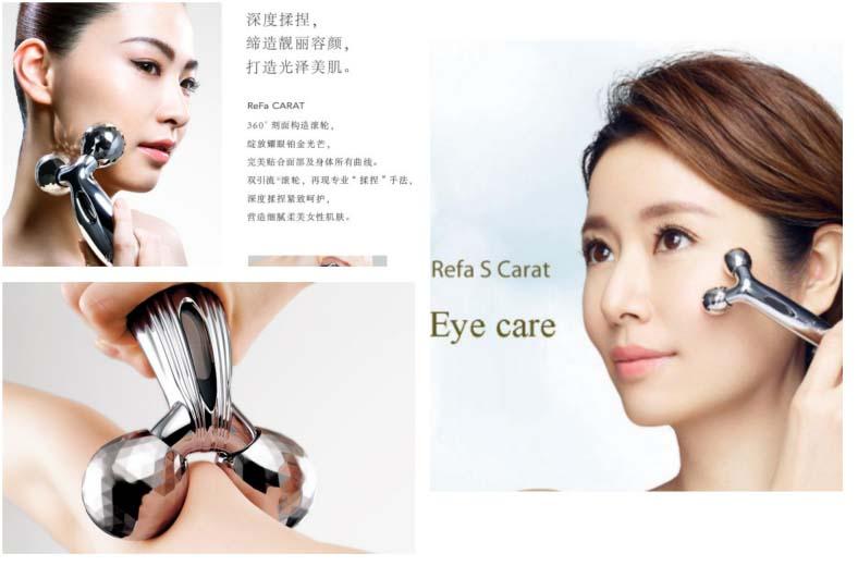 【Refa】美容仪30% OFF