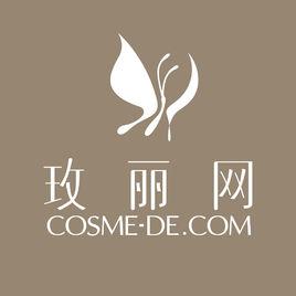 【COSME-DE】24小时闪促,满$50包邮、$470包税