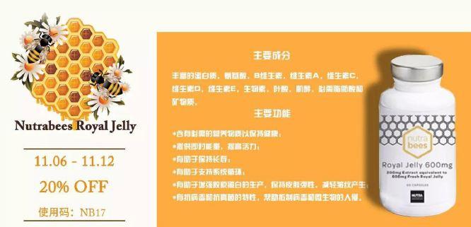 【海淘双11】Vitamin Planet双11活动预告