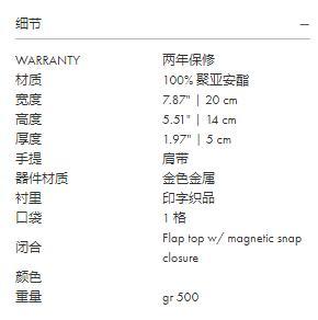 【Love Moschino】心心扣斜挎包20%OFF,折后¥739