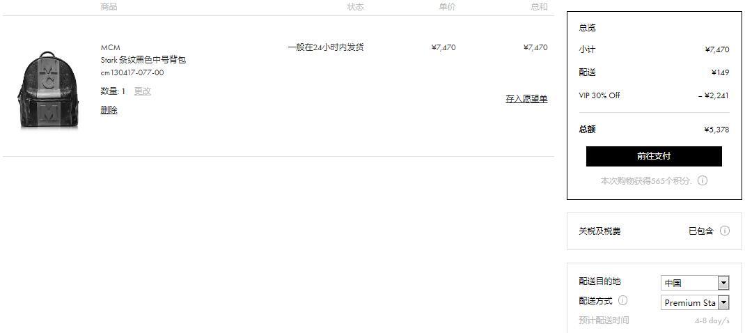 【海淘双11】【MCM】经典包包25~30%OFF+30%OFF