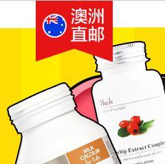 【Pharmacy 4 Less】澳洲P4L中文站满AU$118减$8 & 包邮国内