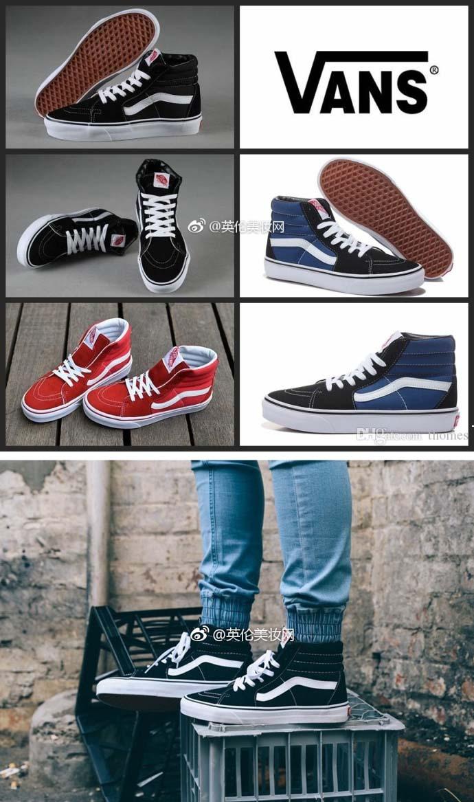 【Vans】SK8-Hi黑色经典高帮滑板鞋限时25%OFF