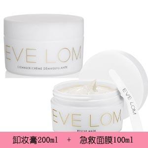 【Eve Lom】卸妆膏200ml装25