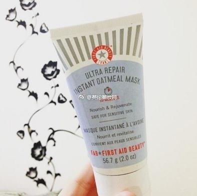 【First Aid Beauty】美国药妆品牌FAB急救美人强效修复霜56.7g小支装3for2+20%OFF