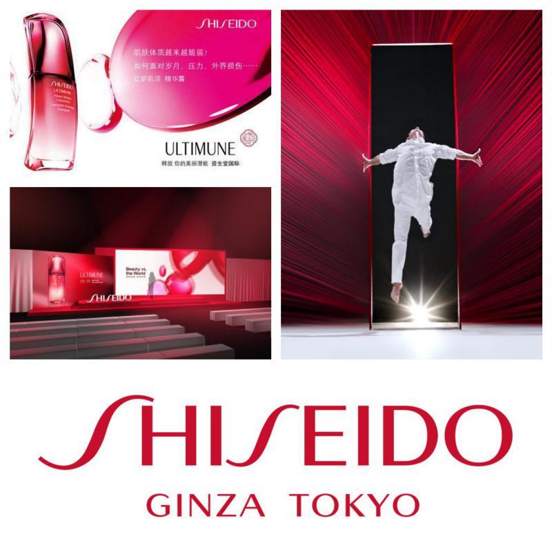 【Shiseido】资生堂全线22%OFF